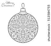 christmas ball zen doodle... | Shutterstock .eps vector #513584755