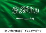 saudi arabia flag  saudi... | Shutterstock . vector #513594949