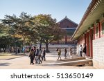 nov 1  2016 at deoksugung... | Shutterstock . vector #513650149