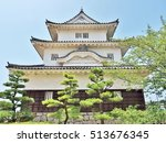 Marugame Castle  Also Known As...