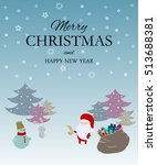 xmas greeting card with santa ... | Shutterstock .eps vector #513688381