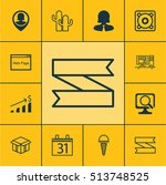set of 12 universal editable... | Shutterstock .eps vector #513748525