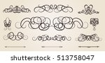 vintage decor elements and... | Shutterstock .eps vector #513758047