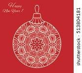 christmas ball zen doodle...   Shutterstock .eps vector #513804181