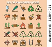 set of packaging icons  this... | Shutterstock .eps vector #513844231