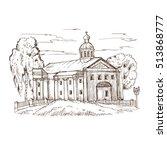 russian orthodox church | Shutterstock .eps vector #513868777