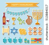 hanukkah sticker pack. hanukkah ... | Shutterstock .eps vector #513884017