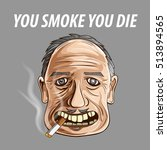old man smoking to die | Shutterstock .eps vector #513894565