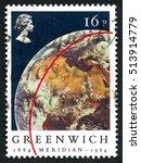 Great Britain   Circa 1984  A...
