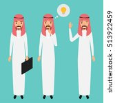 set of arab business man...   Shutterstock .eps vector #513922459