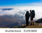 hiking in the crimea mountains | Shutterstock . vector #51392800