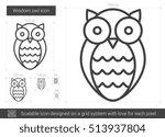 wisdom owl vector line icon... | Shutterstock .eps vector #513937804