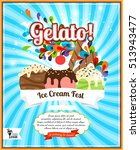 ice cream fest colorful poster... | Shutterstock .eps vector #513943477