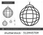 party ball vector line icon...