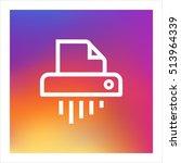 shredder icon vector  clip art. ...