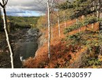 Cameron River upstream of the Cameron Falls/ Autumn in Yellowknife/ Northwest Territories
