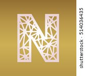 initial monogram letter n with... | Shutterstock .eps vector #514036435