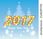 happy new year 2017. christmas... | Shutterstock .eps vector #514039735
