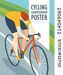 racing road cyclist in action... | Shutterstock .eps vector #514049065