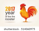 fire rooster   symbol of... | Shutterstock .eps vector #514060975