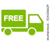free delivery rubber seal stamp ... | Shutterstock .eps vector #514106629
