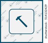 hammer icon | Shutterstock .eps vector #514132429