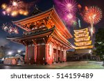 Colorful Firework Over Sensoji...