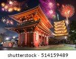 Colorful Firework Over Sensoji...
