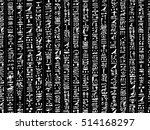 Egypt Hieroglyphs  Seamless...