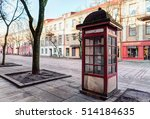 vintage public telephone booth. ... | Shutterstock . vector #514184635