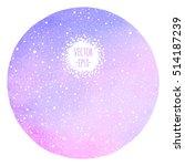 winter watercolor round...   Shutterstock .eps vector #514187239