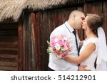happy couple on wedding day.... | Shutterstock . vector #514212901