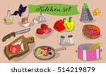 vector set of kitchen utensils... | Shutterstock .eps vector #514219879