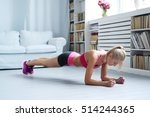 workout. woman exercise at home | Shutterstock . vector #514244365