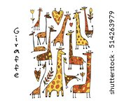 giraffes collection  sketch for ... | Shutterstock .eps vector #514263979