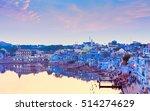 pushkar  india   november 21 ... | Shutterstock . vector #514274629