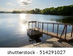 footbridge at the dam  | Shutterstock . vector #514291027