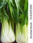 Small photo of Bok choy nutrition facts and health benefits on wooden background.