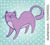 cute cat vector illustration | Shutterstock .eps vector #514344031