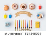 hanukkah holiday food and... | Shutterstock . vector #514345039
