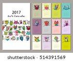 owls calendar 2017 design | Shutterstock .eps vector #514391569