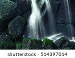 waterfall and rocks  barcelona. ... | Shutterstock . vector #514397014