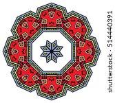 mandala flower decoration ... | Shutterstock .eps vector #514440391
