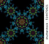 vector vintage floral ornament. ... | Shutterstock .eps vector #514470421