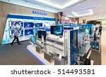 bangkok   march 17  2016  the... | Shutterstock . vector #514493581