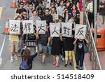 thousands joined protest in wan ... | Shutterstock . vector #514518409