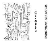 Giraffes Collection  Sketch Fo...