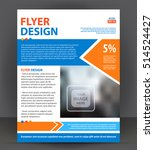 abstract flyer  brochure  cover ... | Shutterstock .eps vector #514524427