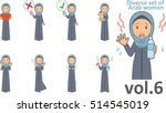 diverse set of arab woman  ...   Shutterstock .eps vector #514545019