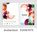 abstract circles  annual report ... | Shutterstock . vector #514567075